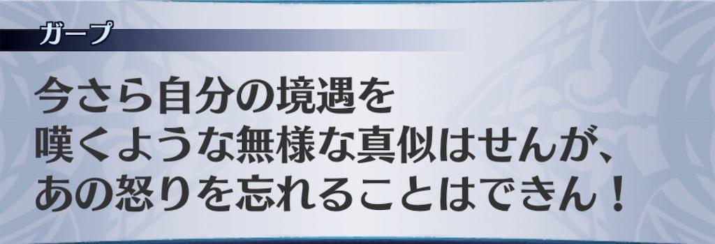 f:id:seisyuu:20190206205343j:plain