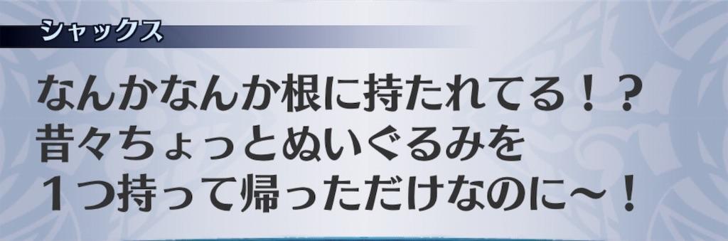 f:id:seisyuu:20190206205812j:plain