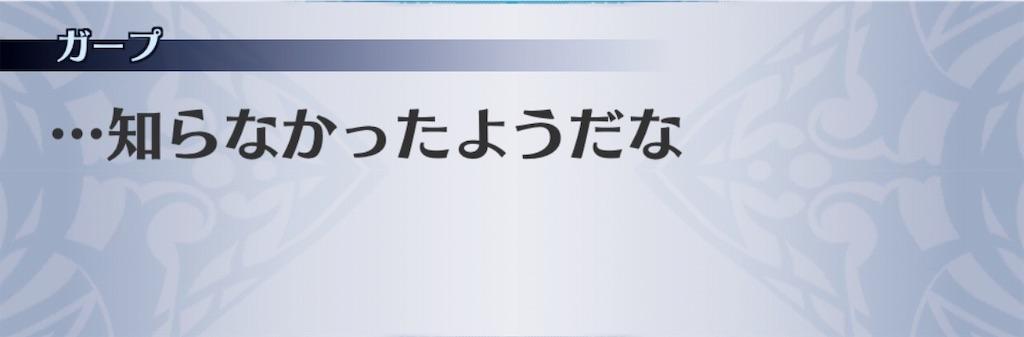 f:id:seisyuu:20190207170637j:plain