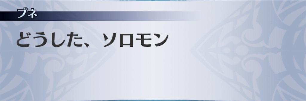 f:id:seisyuu:20190208214256j:plain