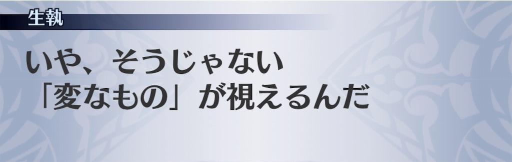 f:id:seisyuu:20190208214358j:plain