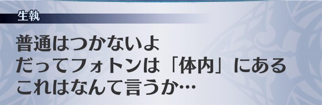 f:id:seisyuu:20190208214542j:plain