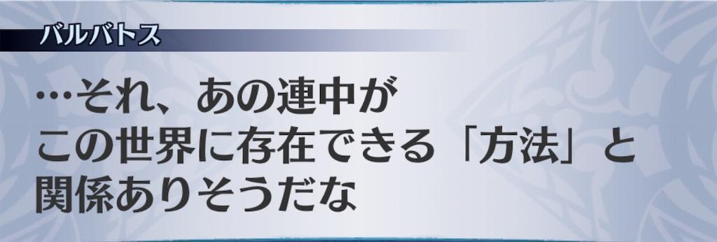 f:id:seisyuu:20190208214552j:plain
