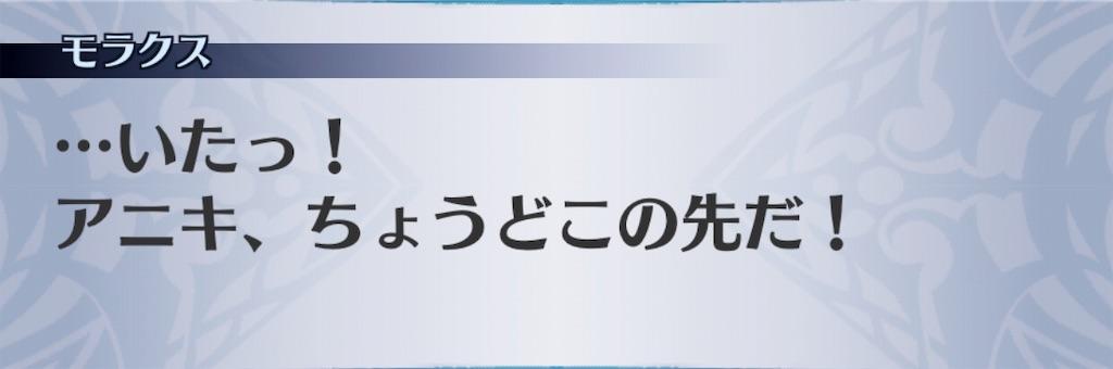 f:id:seisyuu:20190208214858j:plain