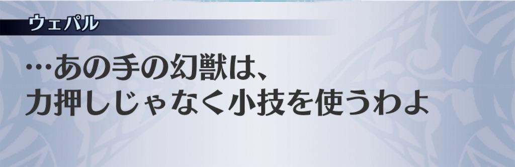 f:id:seisyuu:20190208214901j:plain
