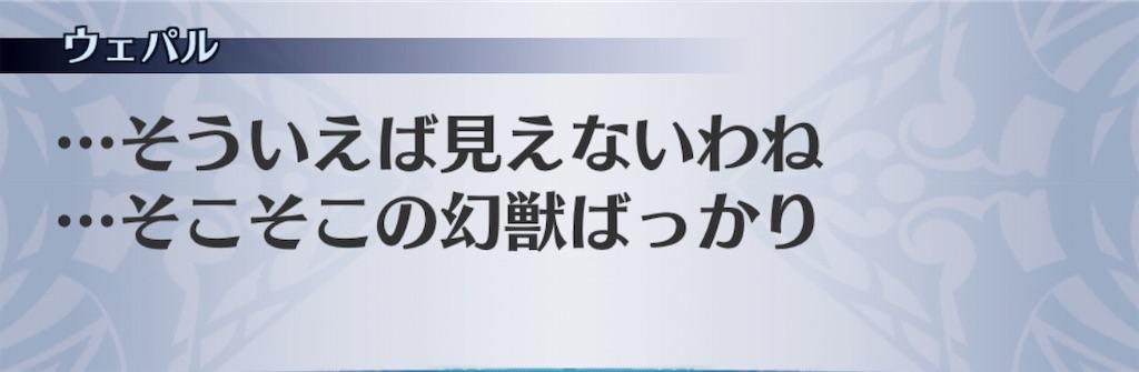f:id:seisyuu:20190208222244j:plain