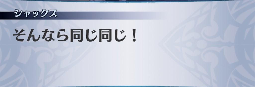 f:id:seisyuu:20190208222418j:plain