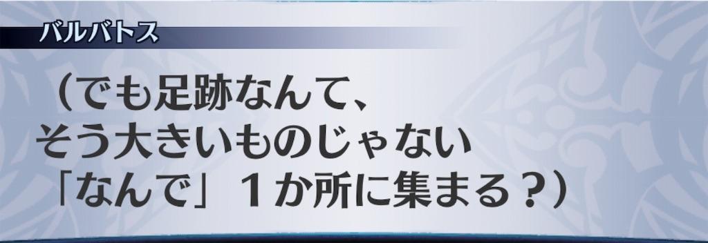 f:id:seisyuu:20190209124601j:plain