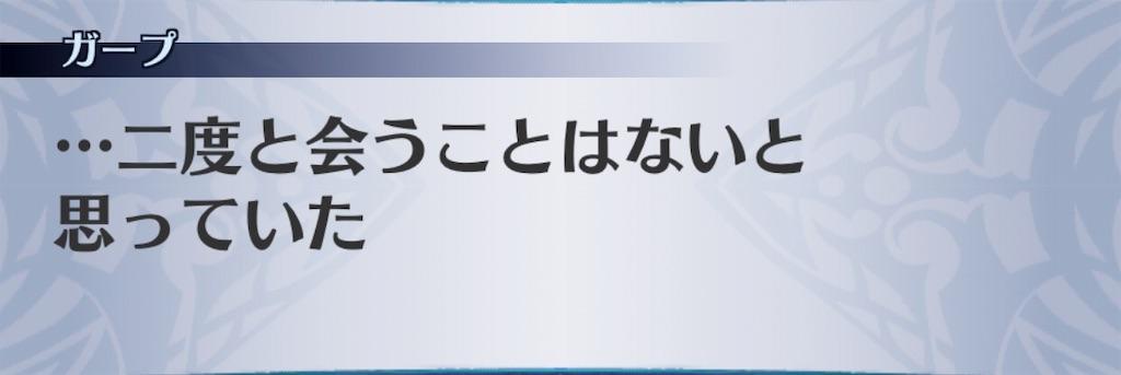 f:id:seisyuu:20190210172624j:plain
