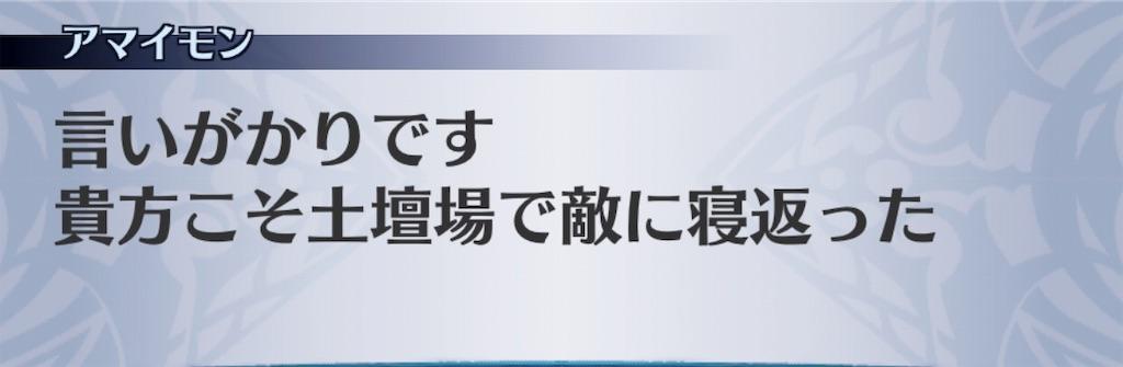 f:id:seisyuu:20190210173130j:plain