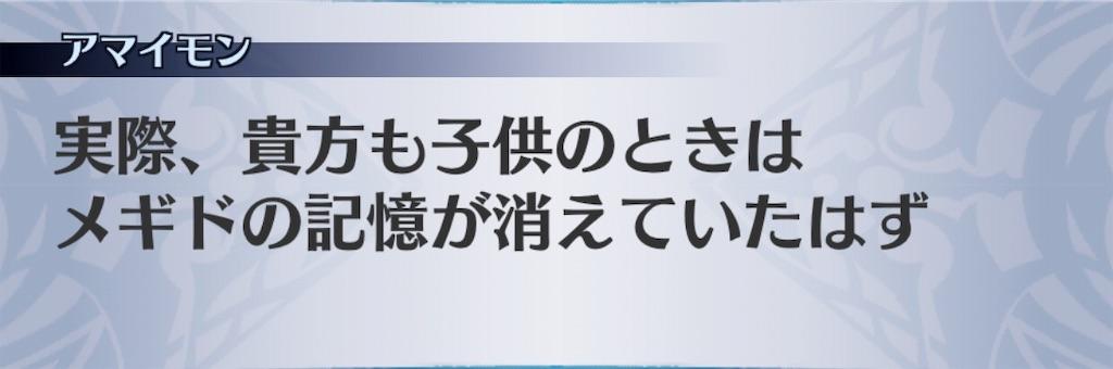 f:id:seisyuu:20190210173342j:plain