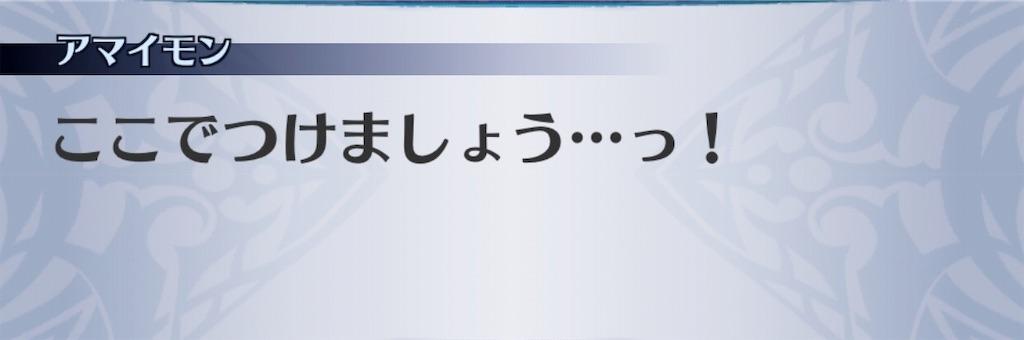 f:id:seisyuu:20190210174028j:plain