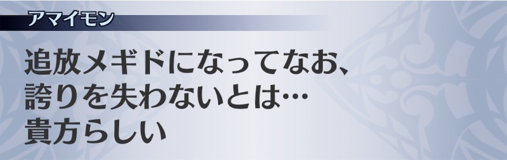 f:id:seisyuu:20190210181227j:plain
