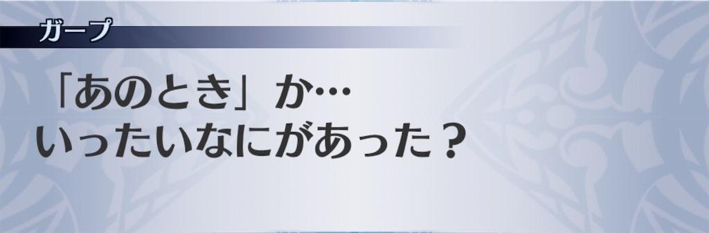 f:id:seisyuu:20190210190745j:plain