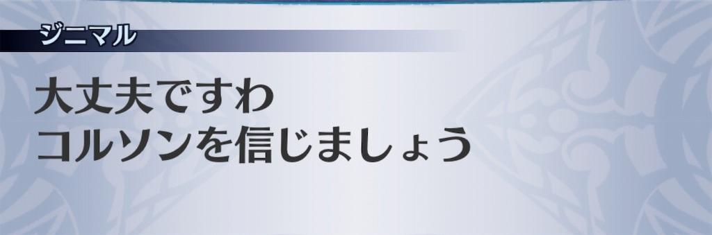 f:id:seisyuu:20190210191035j:plain