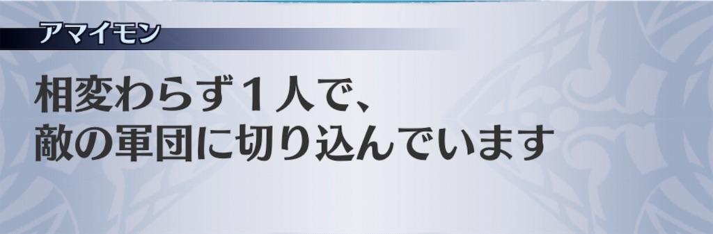 f:id:seisyuu:20190210191302j:plain