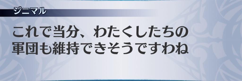 f:id:seisyuu:20190210191605j:plain