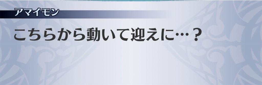 f:id:seisyuu:20190211190142j:plain