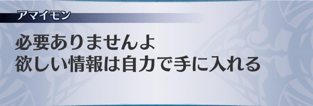 f:id:seisyuu:20190211190308j:plain