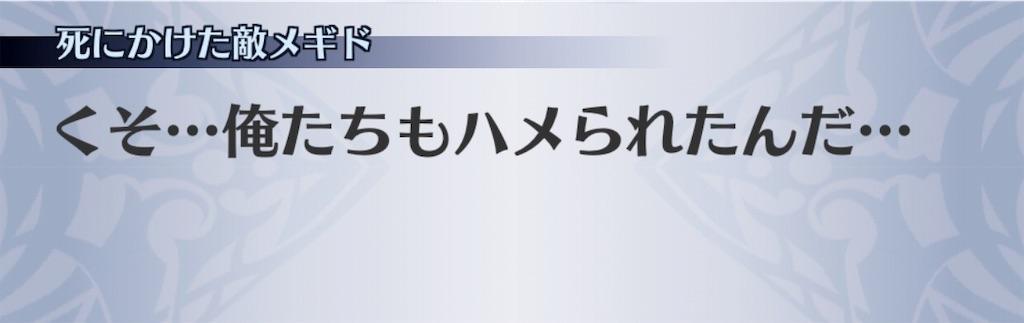 f:id:seisyuu:20190211190734j:plain