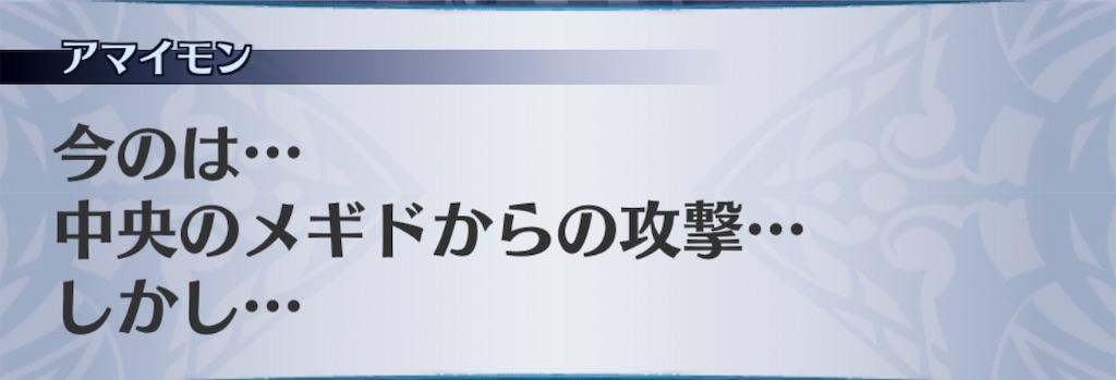 f:id:seisyuu:20190211191004j:plain