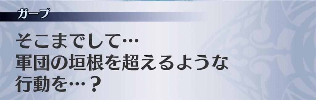 f:id:seisyuu:20190211194324j:plain