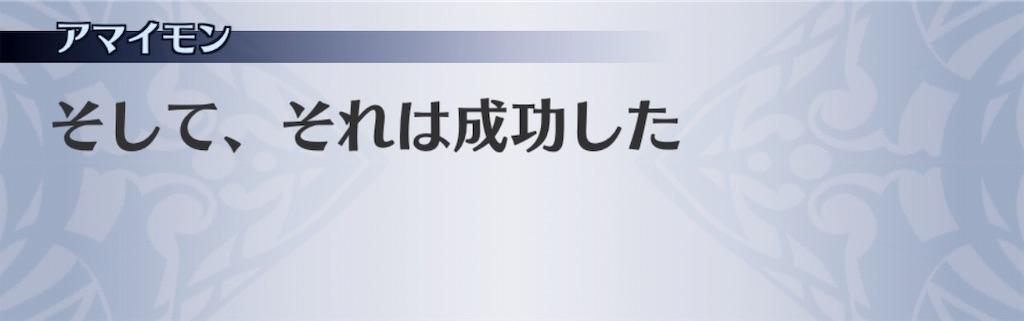 f:id:seisyuu:20190211194527j:plain