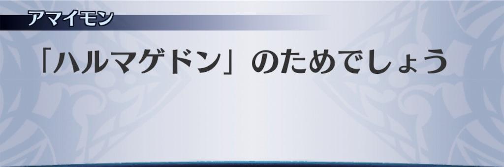 f:id:seisyuu:20190211194631j:plain