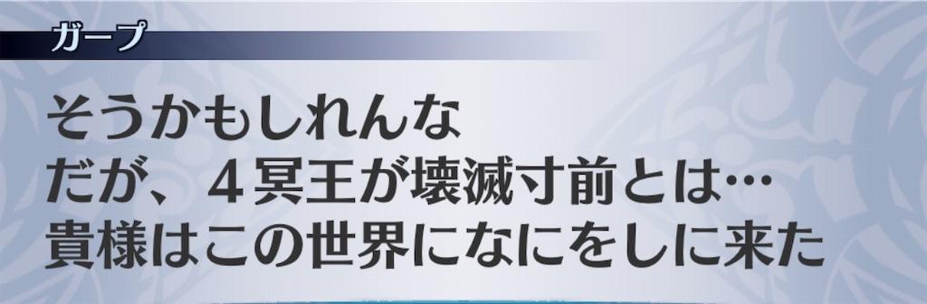 f:id:seisyuu:20190211194927j:plain