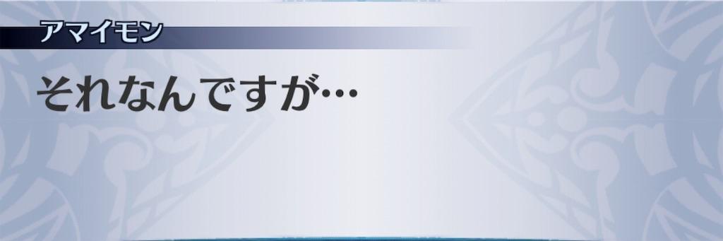 f:id:seisyuu:20190211194930j:plain