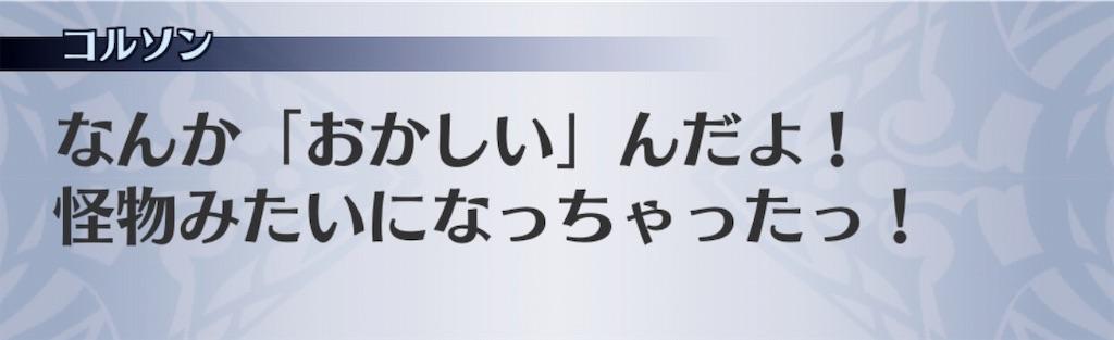 f:id:seisyuu:20190211195226j:plain