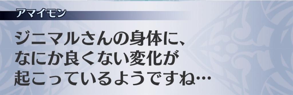 f:id:seisyuu:20190211214402j:plain