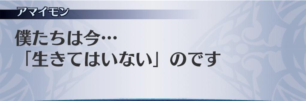 f:id:seisyuu:20190211214915j:plain