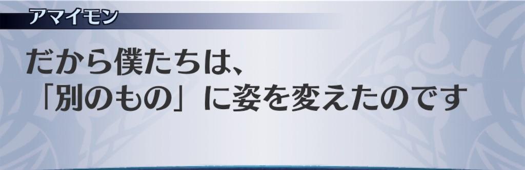 f:id:seisyuu:20190211215004j:plain