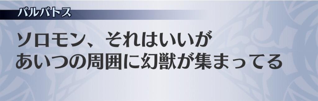 f:id:seisyuu:20190211215521j:plain