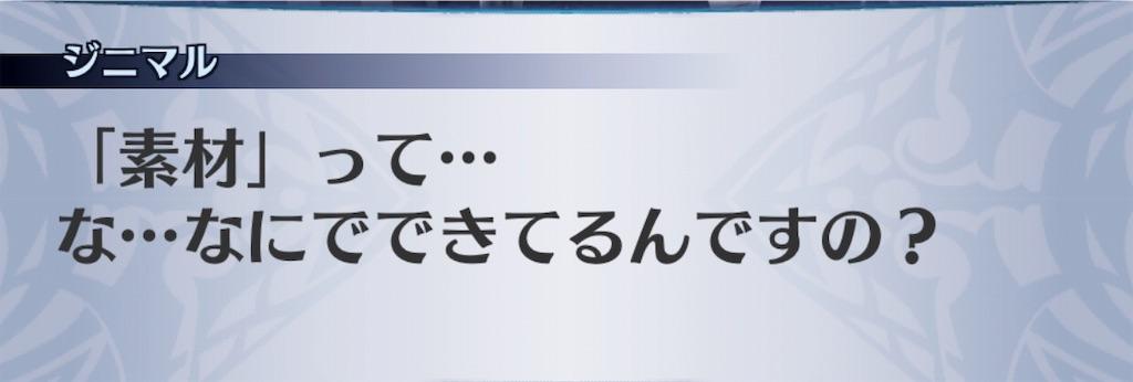 f:id:seisyuu:20190212084307j:plain