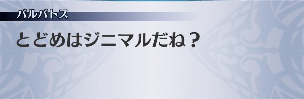 f:id:seisyuu:20190212085241j:plain