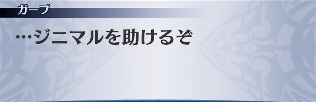 f:id:seisyuu:20190212104105j:plain
