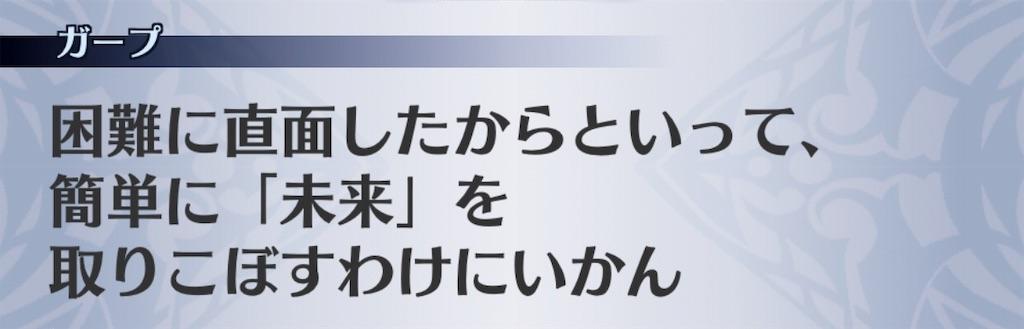f:id:seisyuu:20190212104322j:plain