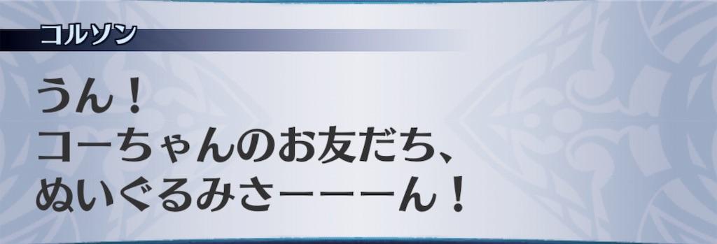 f:id:seisyuu:20190212104831j:plain