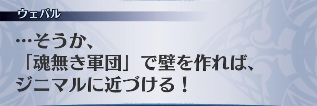 f:id:seisyuu:20190212104942j:plain