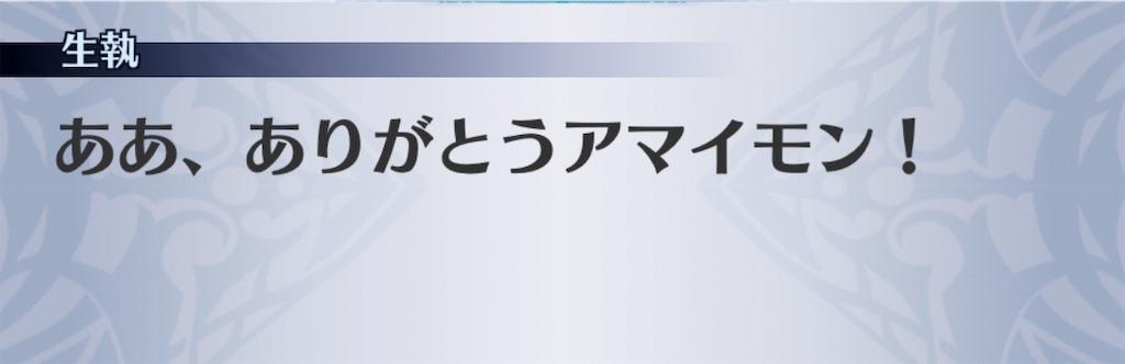 f:id:seisyuu:20190212105021j:plain
