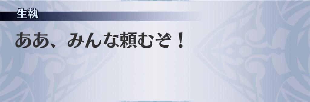 f:id:seisyuu:20190212105216j:plain