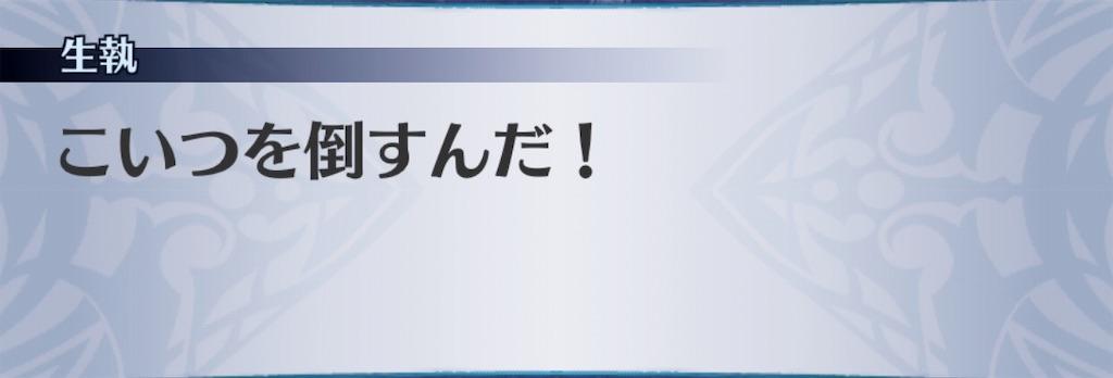 f:id:seisyuu:20190212115049j:plain