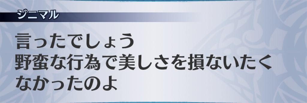 f:id:seisyuu:20190212115821j:plain