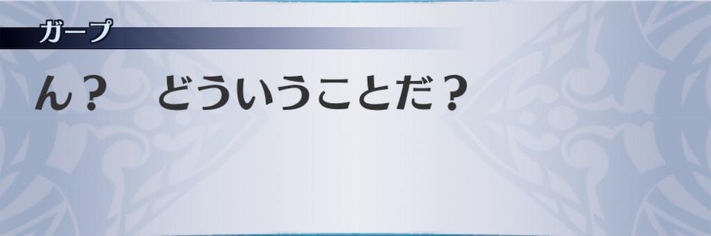 f:id:seisyuu:20190212115944j:plain
