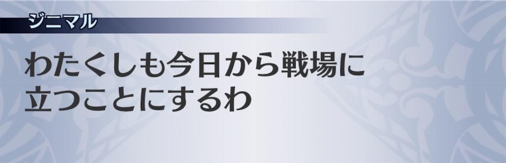 f:id:seisyuu:20190212120036j:plain