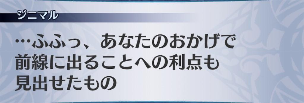 f:id:seisyuu:20190212120040j:plain