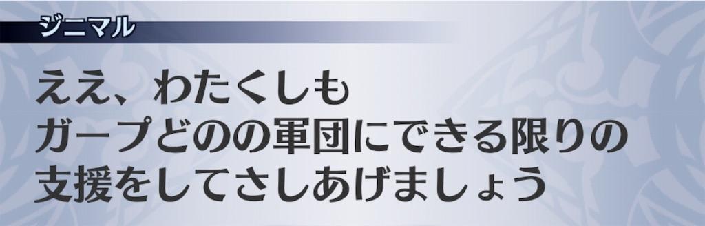 f:id:seisyuu:20190212120123j:plain