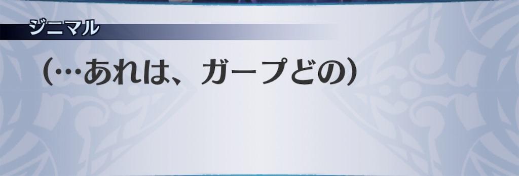 f:id:seisyuu:20190212120222j:plain